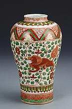Chinese Antique Wucai Jar