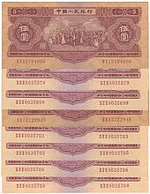 Eight Chinese Currency Notes, 1953