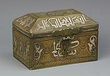 Arabian Metal Box with Silver Inlays