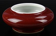 Chinese Oxblood Brush Washer