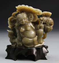 Chinese Carved Jade Luohan