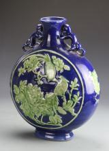 Chinese Blue Glazed Moon Flask Vase