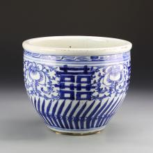 Chinese Blue and White Tank