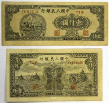 Two Chinese Bank Notes, 1949