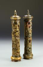 Pair of Chinese Horn-Carved Incense Holders