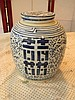 Porcelain Vase with lid - Asian Art