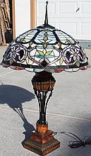 Tiffany Lamp (N-37DZ-38DZ)