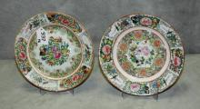 Pair antique Chinese canton rose medallion porcelain