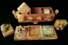 Chinese Hetian Jade Carved A Lidded Case Contain 4