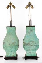 Chinese Pair of Bronze Archaic Vases