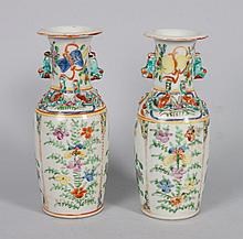Pair of Chinese Export Rose Canton porcelain vases