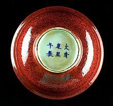 Chinese Red Glaze Porcelain Bowl