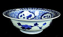 Chinese Ming Blue&White Porcelain Bowl
