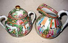 Rose Medallion Sugar and Creamer