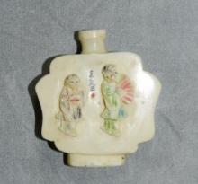 Chinese ivory polychrome painted snuff bottles