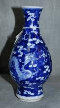 Antique Chinese blue and white porcelain dragon vase