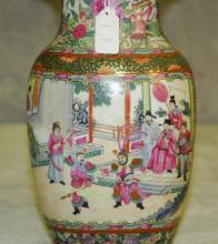 Chinese rose medallion porcelain vase.