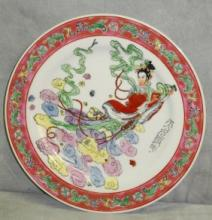 Chinese porcelain plate with mark on bottom.