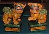 Antique Majolica Style Chinese Ceramic
