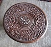 Vintage Middle Eastern Hand Carved Wooden Table with Mother Of Pearl Inlays