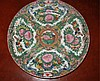 Antique Chinese Imports Rose Medallion Mandarin Butterfly