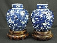 PAIR OF LATE 19TH/EARLY 20TH CENTURY CHINESE