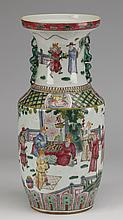 Late 19th c. Chinese Canton baluster vase
