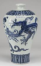 19th c. Chinese Ming porcelain meiping vase
