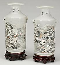 (2) Early 20th c. Chinese porcelain vases