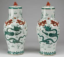 (2) Early 20th c. Chinese porcelain jars