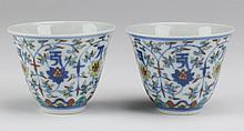 (2) 19th c. Chinese wucai wine cups, marked