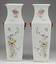(2) Late 19th c. Chinese porcelain vases
