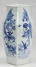 Early 20th c. Chinese porcelain vase