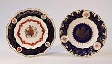 A Royal Crown Derby Queen Mother Royal Commemorative plate, of shaped circular form with gilt highli