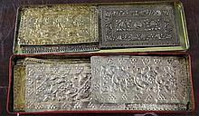 Eight pairs of Malaysian and Chinese Straits metal pillow end panels, late 19th / early 20th century, largest 20cm.