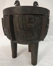 Decorative Asian-Style Ice Bucket