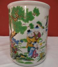 Decorative Asian Container