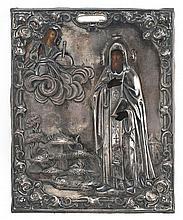 Christ et Evêque, icône russe ...