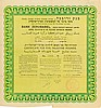 Bank Zerubabel Aguda Shetufit Mercazit Ltd. - Central Institution of the Palestine Credit Cooperative Movement