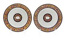 A Pair of Chinese Export Porcelain Plates Diameter 8 inches.