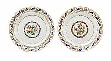 A Pair of Chinese Export Porcelain Plates Diameter 7 3/4 inches.