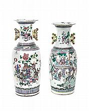 Two Chinese Porcelain Baluster-Form Vases, Height 22 inches.