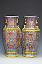 Pair Of Chinese Famille Rose Hexaganal Porcelain Vases