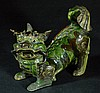 Antique Green-Glazed Foo-Lion (Qing Dynasty)