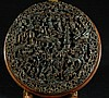 Highly Detailed Carved Turtle's Shell Box - Ming D