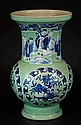 Chinese Celadon Ground Blue & White Medallion Vase