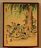 Old Chinese Framed Painting