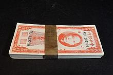Chinese Republic Period Paper Money