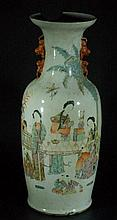 Old Large Famille Rose Vase
