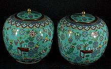 Antique Pair of Lidded Cloisonne Ginger Jars